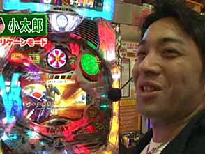 炎の!!パチンコ頂リーグ #30 小太郎 vs 守山アニキ