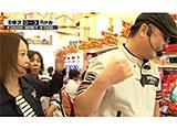 サイトセブンカップ #219 17シーズン バイク修次郎 vs かおりっきぃ☆(前半戦)