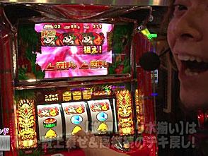 百戦錬磨 PACHISLOT BATTLE COLLECTION #5「第12回バトルカップトーナメント」飄 vs こーじ