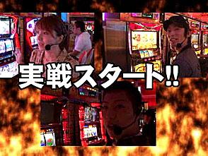 パチスロ実戦術・セレクション Vol.6 #10 最強スロッター決定トーナメント〜予選Bブロック〜