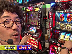 情熱!パチスロリーグ #5 木村魚拓 vs 中武一日二膳(前半戦)