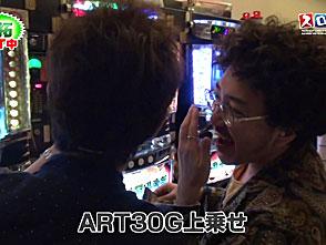 スロもんTAG #49 木村魚拓&チャーミー中元 vs 塾長&大和 1