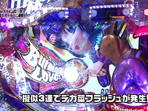 レオ子とゼットンの Ready Steady Go! #115 シオノ(前半戦)