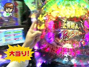 パチマガGIGAWARS シーズン3 #13 優勝決定戦