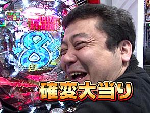 パチンコ オリ法TV #118「CRルパン三世 〜消されたルパン〜」(後半)