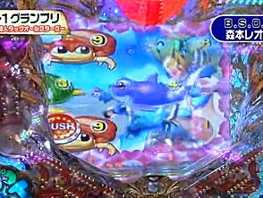 パチンコ必勝ガイド・セレクション Vol.7 #3 G-1グランプリ夢の超人タッグオールスターズ決勝戦 後半戦