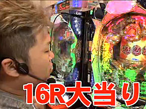 パチンコ必勝ガイド・セレクション Vol.7 #8 ガイド3兄弟蒼天12時間リレー実戦 前半戦