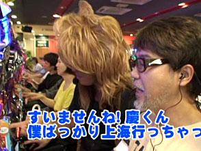 ヒロシ・ヤングアワー #119 慶「パチスロ蒼天の拳2」
