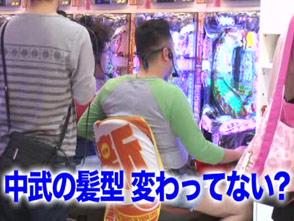 黄昏☆びんびん物語 #103 第52回 前半戦
