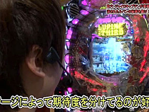 【特番】消されたルパンの秘密を暴け! 本編