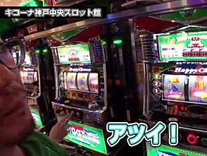 引き継ぎリレーバトル 勝利への道標!! #5/#6 ウシオ