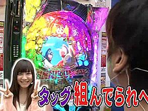 ブラマヨ吉田のガケっぱち #103 LLR 福田恵悟 後編