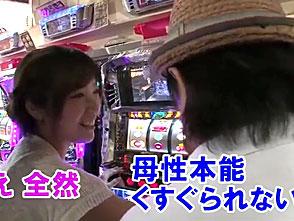 パチスロ必勝ガイド・セレクション Vol.7 #3 河原みのりのスロデート指南 前編