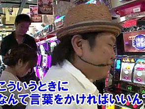 パチスロ必勝ガイド・セレクション Vol.7 #4 河原みのりのスロデート指南 後編
