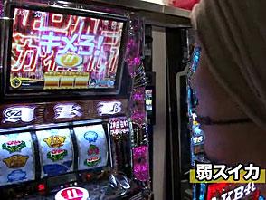 パチスロ必勝ガイド・セレクション Vol.7 #6 ぱちスロAKB48 ホール実戦で勝つ! 後編