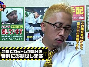 サラもり刑事〜パチスロ捜査班〜 #9