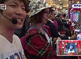 レオ子とゼットンの Ready Steady Go! #118 ミネッチ(後半戦)