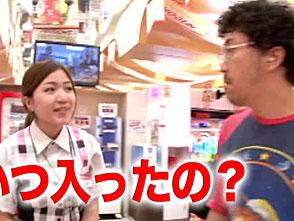 黄昏☆びんびん物語 #104 第52回 後半戦