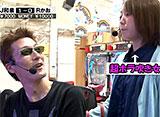サイトセブンカップ #224 18シーズン 和泉純 vs かおりっきぃ☆(前半戦)