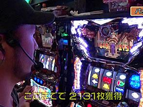松本ゲッツ!! #7