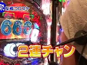パチンコオリジナル実戦術・セレクション Vol.7 #2 ガチ勝ち!立ち回り実戦 後編