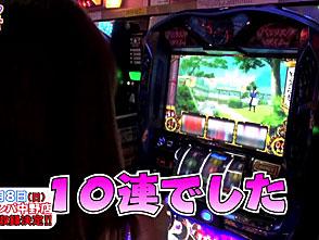 打チくる!? #86【サワミオリ前編】 SLOTバジリスク〜甲賀忍法帖〜絆