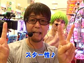 ヒロシ・ヤングアワー #122 キャプテン渡辺「CRスーパー海物語IN沖縄3 桜マックス」