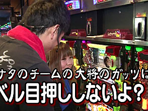 KING OF PACHI-SLOT #42 菊丸 vs nanami(後半戦)