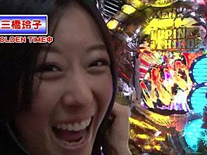 双極銀玉武闘 PAIR PACHINKO BATTLE #7 ドテチン&シルヴィー vs 守山アニキ&三橋玲子
