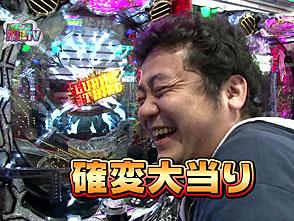 パチンコ オリ法TV #120 「自由な立ち回り実戦」(後半)