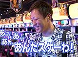 TAI×MAN #22「パチスロ蒼天の拳2」(後半戦)