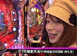 サイトセブンカップ #227 18シーズン バイク修次郎 vs しおねえ(後半戦)