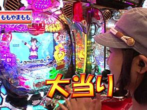 双極銀玉武闘 PAIR PACHINKO BATTLE #8 チャーミー中元&ちょび vs 運留&ももやまもも