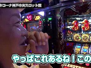 引き継ぎリレーバトル 勝利への道標!! #11/#12 しんのすけ