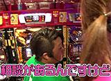 のりせん 3 #71(前編)