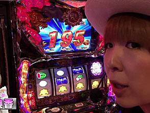 百戦錬磨 PACHISLOT BATTLE COLLECTION #9「第12回バトルカップトーナメント」飄 vs 水瀬美香