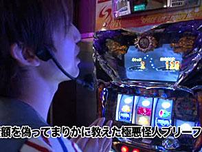 南まりかの唐突ドロップキック #70 スロミック・エイキ 後半戦