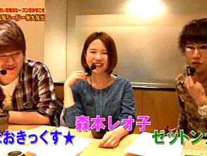 パチンコ必勝ガイド・セレクション Vol.8 #9 未公開シーン大放出
