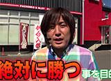 まりも道 第1話 ゼーガペインでガチ実戦!! 前編