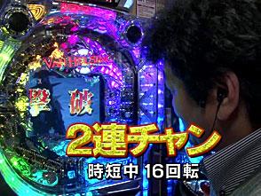 パチンコ激闘伝!実戦守山塾 #137 運留編