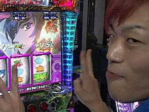 KING OF PACHI-SLOT #46 トニー vs ウド茂作(後半戦)