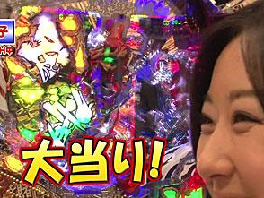双極銀玉武闘 PAIR PACHINKO BATTLE #9 守山アニキ&三橋玲子 vs 運留&ももやまもも