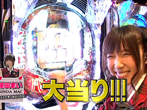 【特番】ぱちんこAKB48 バラの儀式 ?女性ライター爽選挙- 本編