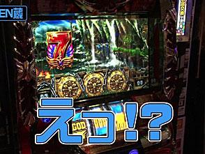 のりせん 3 #73(前編)