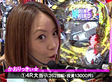 サイトセブンカップ #230 18シーズン 貴方野チェロス vs かおりっきぃ☆(前半戦)