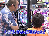 レオ子とゼットンの Ready Steady Go! #125 グレート巨砲(前半戦)