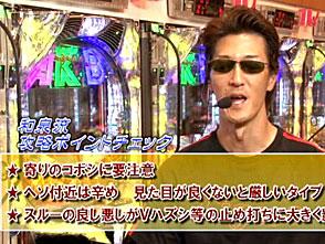 和泉純のパチンコ最強伝説 #613「ぱちんこAKB48 バラの儀式」前編