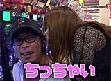 スロもんTAG #60 木村魚拓&黒沢咲 vs 塾長&ルーキー酒井 4