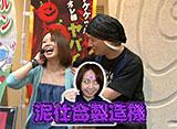 サイトセブンカップ #231 18シーズン 貴方野チェロス vs かおりっきぃ☆(後半戦)