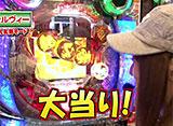 双極銀玉武闘 PAIR PACHINKO BATTLE #10 ドテチン&シルヴィー vs チャーミー中元&ちょび
